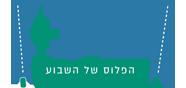 לוגו שלישי בשליקס