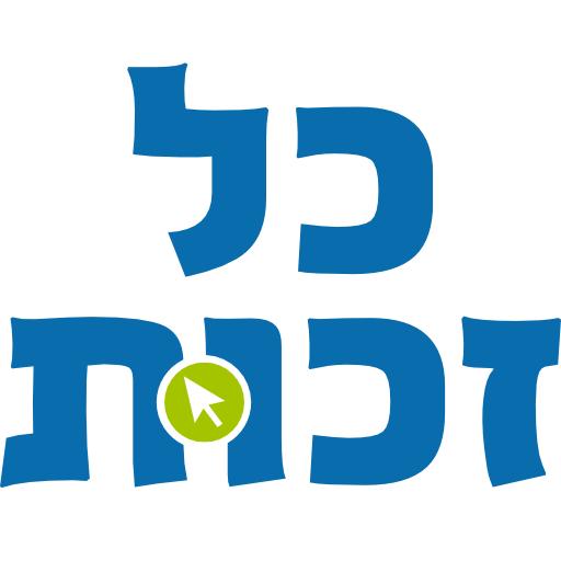 לוגו כל זכות_n