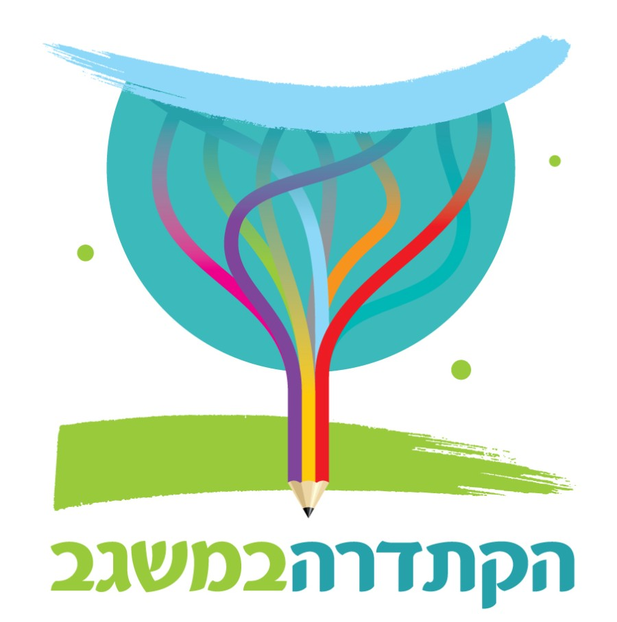 logo 2016-2017